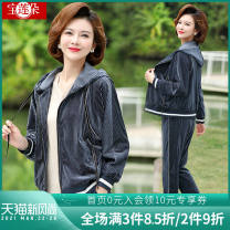 Middle aged and old women's wear Spring 2021 fashion suit easy Two piece set Solid color 40-49 years old Cardigan moderate Hood routine routine Baolianduo pocket polyester 81% (inclusive) - 90% (inclusive) Pure e-commerce (online only) zipper Ninth pants