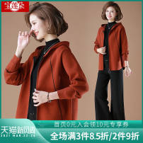 Middle aged and old women's wear Spring 2021 Caramel coat dark grey coat red coat Caramel two piece set (coat + inside) dark grey two piece set (coat + inside) red two piece set (coat + inside) fashion Jacket / jacket easy Two piece set other 40-49 years old Cardigan moderate Hood routine Baolianduo