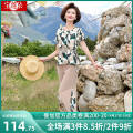 Middle aged and old women's wear Summer 2021 Slant strip short sleeve suit. Green short sleeve suit XL (recommended 85-100 kg) 2XL (recommended 100-115 kg) 3XL (recommended 115-130 kg) 4XL (recommended 130-140 kg) 5XL (recommended 140-155 kg) fashion suit easy Two piece set other 40-49 years old thin