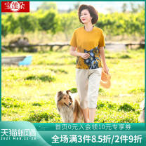Middle aged and old women's wear Summer 2021 fashion suit easy Two piece set Decor 40-49 years old Socket thin Crew neck routine routine Baolianduo pocket polyester fiber Polyethylene terephthalate (PET) 60% cotton 35% polyurethane elastic fiber (spandex) 5% 51% (inclusive) - 70% (inclusive)