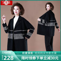 Middle aged and old women's wear Spring 2021 Black yellow coat black and white coat black red coat black yellow two piece set (coat + inside) black and white two piece set (coat + inside) black red two piece set (coat + inside) fashion Jacket / jacket easy singleton  stripe 40-49 years old Cardigan