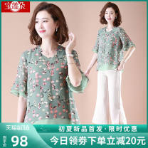 Middle aged and old women's wear Summer 2021 Green jacket green suit (jacket + khaki pants) green suit (jacket + black pants) XL (recommended 90-105 Jin) 2XL (105-120 Jin recommended) 3XL (120-135 Jin recommended) 4XL (135-150 Jin recommended) 5XL (150-165 Jin recommended) fashion suit easy Decor