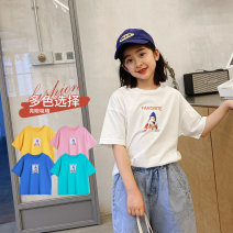 T-shirt White, yellow, blue, lake blue, pink Nngzw / Princess nono house 120cm, 130cm, 140cm, 150cm, 160cm, 170cm. It is strongly recommended to shoot according to the actual height. All cotton fabric is comfortable and breathable female summer Short sleeve Crew neck leisure time nothing cotton