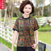 Middle aged and old women's wear Summer 2021 XL 2XL 3XL 4XL 5XL fashion T-shirt easy singleton  Decor 40-49 years old Socket thin Crew neck routine routine Chiba angel polyester Polyester 95% polyurethane elastic fiber (spandex) 5% 91% (inclusive) - 95% (inclusive) Pure e-commerce (online only)