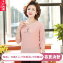 Middle aged and old women's wear Spring 2021 Pink Blue + HD pants pink + HD pants blue + Beige pants pink + Beige pants blue L XL 2XL 3XL fashion T-shirt easy singleton  Solid color 40-49 years old Socket thin Crew neck routine routine QYTS2021GTC8259 Chiba angel other Pure e-commerce (online only)