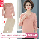 Middle aged and old women's wear Spring 2021 Pink blue purple pink + Beige pants pink + HD pants blue + Beige pants blue + HD pants purple + Beige pants purple + HD pants M L XL 2XL 3XL 4XL fashion suit easy Two piece set Solid color 40-49 years old Socket thin Crew neck routine routine Chiba angel