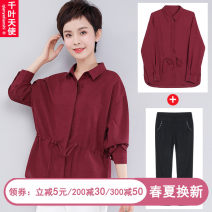 Middle aged and old women's wear Spring 2020 Jujube Navy + HD Pants Navy + HD pants M (below 110 kg recommended) l (110-125 kg recommended) XL (125-135 kg recommended) 2XL (135-145 kg recommended) 3XL (145-160 kg recommended) 4XL (160-170 kg recommended) New trend suit easy Two piece set Solid color
