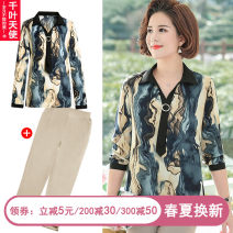 Middle aged and old women's wear Spring 2021 Blue red blue + Beige pants blue + HD Pants Red + Beige Pants Red + HD pants XL 2XL 3XL 4XL 5XL fashion suit easy Two piece set Decor 40-49 years old Socket thin Polo collar routine routine QYTS2021AM837 Chiba angel Button polyester Polyester 100% trousers