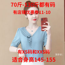 Lace / Chiffon Summer 2021 white , mediterranean blue  XS , S , M , L , XL , Size XXS for height 145 - one hundred and fifty-five Short sleeve commute Socket singleton  Self cultivation Regular V-neck Solid color routine 18-24 years old Zhenyaluo Lotus leaf edge Korean version 96% and above