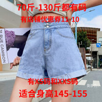 Jeans Summer 2021 blue Xs, s, m, l, XL, XXS for height 145-155 shorts High waist Knickerbockers routine 18-24 years old Make old Cotton denim light colour Zhenyaluo 96% and above