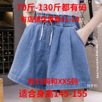 Jeans Summer 2021 blue Xs, s, m, l, XL, 2XL, 3XL, 4XL, 5XL, XXS for height 140-160 shorts High waist Wide legged trousers routine 18-24 years old washing other Zhenyaluo 96% and above
