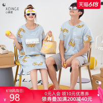 Pajamas / housewear set lovers Love song cotton Short sleeve Simplicity summer Thin Crew neck other Condom shorts 2 pieces rubber string pure cotton More than 95% printing X9029 200g and below Cotton 100% Summer 2021 Middle-skirt 5643 men's wear 5743 women's skirt small love song brand store quality