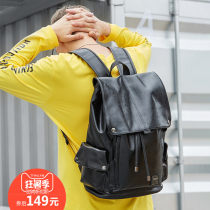 Backpack Cnoles PU Black trend Collection Plus priority shipping + free freight insurance brand new Big Street trend Double root zipper Casual soft Have No youth Soft handle Pure color Water repellent Polyester male Zipper pocket sandwich zipper bag computer pocket Yes Vertical square Suture