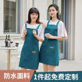 apron Sleeveless apron waterproof Simplicity other Personal washing / cleaning / care Average size Xiashi 20-165 four button waterproof Kewyi public no coulorful