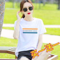 T-shirt M L XL XXL Summer 2021 Short sleeve Crew neck easy Regular routine commute cotton 96% and above 25-29 years old Korean version originality Geometric pattern letters Shishangjf / Fashion liberation xq1XS024W printing Cotton 100% Pure e-commerce (online only)