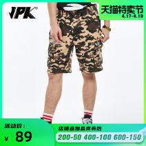 Casual pants JPK THEPANG STYLE Youth fashion camouflage M L XL 2XL 3XL 4XL 5XL routine Shorts (up to knee) Other leisure Straight cylinder summer teenagers tide middle-waisted Straight cylinder Cotton 70% polyester 30% Sports pants Pocket decoration camouflage Spring of 2019