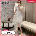 Dress Summer of 2019 Grass green orange pink white S M L XL Mid length dress singleton  Short sleeve commute Crew neck High waist 25-29 years old Caidaifei Korean version ZBL0046 31% (inclusive) - 50% (inclusive) nylon Viscose (viscose) 55.4% polyamide (nylon) 44.6%