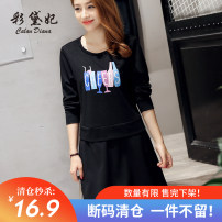 Dress Spring of 2019 Black red S M L XL Short skirt singleton  Long sleeves commute Crew neck High waist Solid color Socket other other Others 25-29 years old Caidaifei Korean version More than 95% knitting polyester fiber Polyester 95.9% polyurethane elastic fiber (spandex) 4.1%