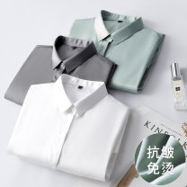 shirt S M L XL 2XL 3XL 4XL Spring 2021 polyester fiber 96% and above Long sleeves Versatile Regular other Solid color 25-29 years old Self cultivation Perdontoo / Padan CS7001-1 Polyester 96.1% polyurethane elastic fiber (spandex) 3.9%