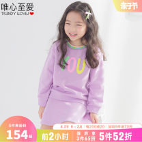 suit Idealist favorite  lilac colour 100/S 110/M 120/L 130/XL 140/XXL 150/3XL female spring Sweet There are models in the real shooting cotton JTSSE08 Class B Cotton 100% Spring 2021