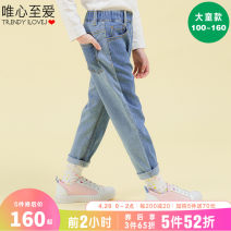 trousers Idealist favorite  female 100/S 110/M 120/L 130/XL 140/XXL 150/3XL 160/FREE cowboy spring trousers leisure time There are models in the real shooting Jeans Leather belt middle-waisted Cotton blended fabric Don't open the crotch Cotton 65% polyester 33% viscose 2% JTSPT17 Class B JTSPT17