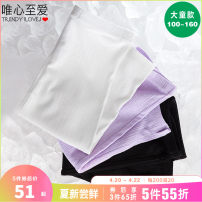 trousers Idealist favorite  female 100/S 110/M 120/L 130/XL 140/XXL 150/3XL Light purple milky white black summer trousers Versatile There are models in the real shooting Leggings Leather belt middle-waisted blending Don't open the crotch Polyester 95% polyurethane elastic fiber (spandex) 5% JTULE08