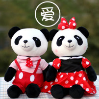 Plush cloth toys 3 years old, 4 years old, 5 years old, 6 years old, 7 years old, 8 years old, 9 years old, 10 years old, 11 years old, 13 years old, 14 years old and above Extremely soft red male panda extremely soft red female panda skirt Dmsky Plush Doll Down cotton panda domestic QLXM2130 nothing
