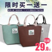 Lunch box bag izu  009 public like a breath of fresh air Japanese