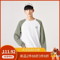 Sweater Youth fashion A21 Tebai 165/80A/S,170/84A/M,175/88A/L,180/92A/XL,185/96A/XXL other Socket routine Crew neck spring easy leisure time youth tide raglan sleeve R411132014 Cotton 72% polyester 16% viscose 12% cotton printing other 70% (inclusive) - 79% (inclusive) Simplicity Socket