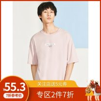 T-shirt Youth fashion Dark pink, pink blue routine 165/80A/S,170/84A/M,175/88A/L,180/92A/XL,185/96A/XXL A21 Short sleeve Crew neck easy daily summer R402131094 Cotton 80% polyester 20% youth Off shoulder sleeve tide Alphanumeric Color contrast Cotton polyester The thought of writing Fashion brand