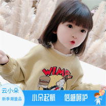 Sweater / sweater Other / other Yellow, purple female 7 for 90, 9 for 100, 11 for 110, 13 for 120, 15 for 130 spring and autumn nothing Korean version Socket routine There are models in the real shooting other other Other 100% SY206 Class B