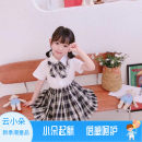 suit Other / other female summer Korean version Sleeveless + skirt 2 pieces routine No model Single breasted nothing other other elder Expression of love Class B Other 100% 2 years old, 3 years old, 4 years old, 5 years old, 6 years old, 7 years old Chinese Mainland