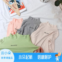 T-shirt Black, off white 1746, orange pink 1746, gray 1746, light green 1746, black with silver fox down, gray with silver fox down, off white with silver fox down Other / other 90cm,100cm,110cm,120cm,130cm,140cm female winter Long sleeves High collar Korean version No model nothing other Solid color