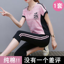 Casual suit Summer of 2019 25-35 years old Love 17 91% (inclusive) - 95% (inclusive) cotton Cotton 95% polyurethane elastic fiber (spandex) 5% Pure e-commerce (online only)