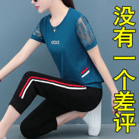 Middle aged and old women's wear Summer 2020 5689 black (short sleeve Capris) 5689 blue (short sleeve Capris) 5689 white (short sleeve Capris) 5689 Pink (short sleeve Capris) 8909 Dousha red (short sleeve shorts) motion suit easy Two piece set letter 40-49 years old Socket thin Crew neck routine