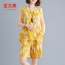 Fashion suit Summer 2020 L XL XXL Yellow black Yilanmei YLM19XT01011145 Other 100% Pure e-commerce (online only)