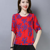 T-shirt M L XL XXL Summer of 2019 Short sleeve Crew neck Straight cylinder Regular routine commute other 96% and above 25-29 years old ethnic style literature Plants and flowers Yilanmei printing Other 100% Pure e-commerce (online only)