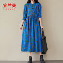 Dress Autumn 2020 Average size Mid length dress singleton  Long sleeves commute stand collar High waist Socket Big swing routine 30-34 years old Yilanmei literature More than 95% other Other 100% Pure e-commerce (online only)