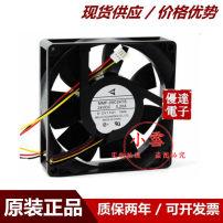 USB Fan AA