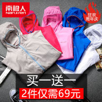 Outdoor sports windbreaker NGGGN njrwt888 Two hundred and ninety-nine neutral 201-500 yuan Spring and summer Air permeability, quick drying and super light pest control Spring of 2018 routine China Travel outdoors other