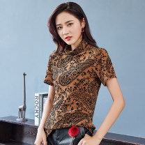 T-shirt khaki S,M,L,XL,2XL,3XL,4XL Autumn 2020 Short sleeve Pile collar Self cultivation Regular routine commute other 96% and above 30-39 years old Korean version classic Plant flower Bright silk, gauze