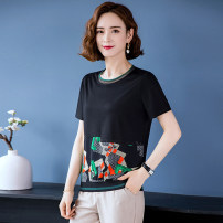 T-shirt Summer 2021 Short sleeve Crew neck easy have cash less than that is registered in the accounts routine commute other 96% and above Korean version Huanjinshan / golden fir HJS202151832-2 thread Other 100% Pure e-commerce (online sales only) Beige green M L XL XXL