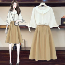 Women's large Summer 2021 Two piece set L (recommended 100-120 kg), XL (recommended 120-140 kg), 2XL (recommended 140-160 kg), 3XL (recommended 160-180 kg), 4XL (recommended 180-200 kg) skirt Two piece set commute easy moderate Cardigan elbow sleeve Solid color Korean version Half open collar routine