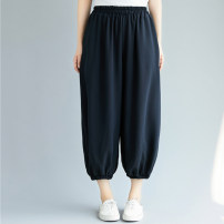 Women's large Summer 2020 Picture color Large L Large XL trousers singleton  commute easy thin Solid color Korean version QCPN55584 Yingluolan Other 100% Ninth pants