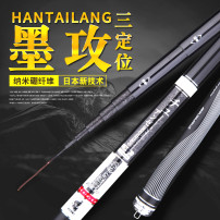 Fishing rod Mantaro Six hundred and eighty 501-1000 yuan Stream pole China 3.2-3.6-4.2 3.8-4.3-4.8 3.9-5.4-5.9 3.4-6.9 Rivers, lakes, reservoirs, ponds and streams carbon Spring of 2018 3.6m 3.8m 4.5M 4.8M 5.2M 5.3m 5.4m 6m 6.3m 7.2m Superhard tuning Please see the parameter table Ink attack