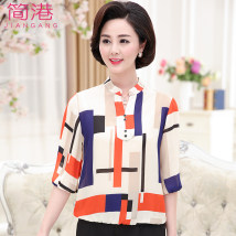 Middle aged and old women's wear Summer of 2018 LXL2XL3XL4XL Orange blue fashion T-shirt other 40-49 years old six thousand seven hundred and thirty-four Jiangang Other 100% Pure e-commerce (online only)