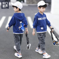 suit Children's voice Blue 110cm 120cm 130cm 140cm 150cm 160cm male spring and autumn leisure time Long sleeve + pants 2 pieces routine There are models in the real shooting Socket No detachable cap Cartoon animation other children Learning reward TZ2698 Class C Autumn 2020
