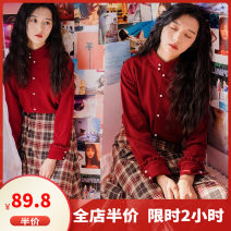 Women's large Autumn 2020 Two piece set S M L XL 2XL 3XL 4XL Dress Two piece set Sweet easy moderate Socket Long sleeves lattice stand collar routine Three dimensional cutting shirt sleeve C8051 Dieliting 18-24 years old Medium length Other polyester 95% 5% Pure e-commerce (online only) Pleated skirt