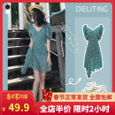 Women's large Summer 2020 Picture color S M L XL 2XL 3XL 4XL Dress singleton  Sweet easy moderate Socket Short sleeve Broken flower with dot V-neck Medium length puff sleeve E4-03MYF7128-A Dieliting 18-24 years old Short skirt Other polyester 95% 5% Pure e-commerce (online only) Princess Dress