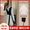 Women's large Autumn 2020 One piece vest [suit 2021 new women's / this year's popular women's suit] one piece lined dress [white dress / light luxury ladies blow up the street] Vest + lined dress suit [black and white matching women's / 2021 early spring dress suit] Dress Two piece set Sweet easy